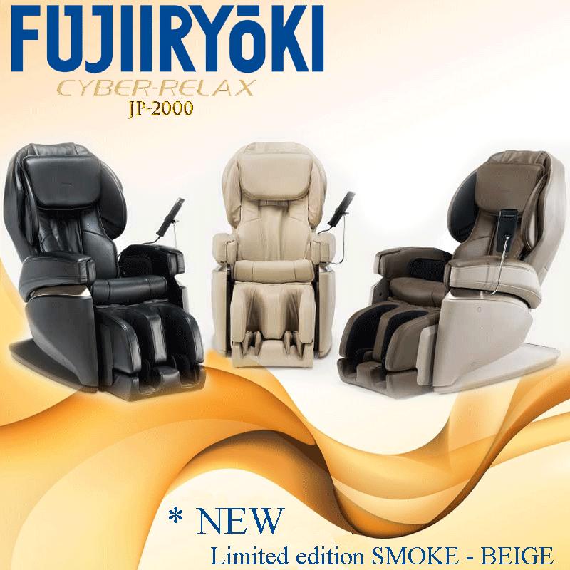 Caratteristiche della poltrona massaggiante Fujiiryoki JP-2000