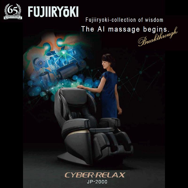 Dopo un'esperienza di oltre 65 anni il produttore giapponese Fujiiryoki, con grande rispetto per i suoi clienti ha creato la poltrona masagiante Fujiiryoki JP-2000